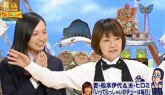 ワイドナショー画像 長谷川まさ子がヒロミと松本伊代のラブラブぶりを紹介 2016年7月31日