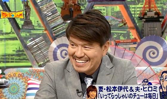 ワイドナショー画像 ヒロミが妻・松本伊代とのラブラブぶりを問われて「その通りです」 2016年7月31日
