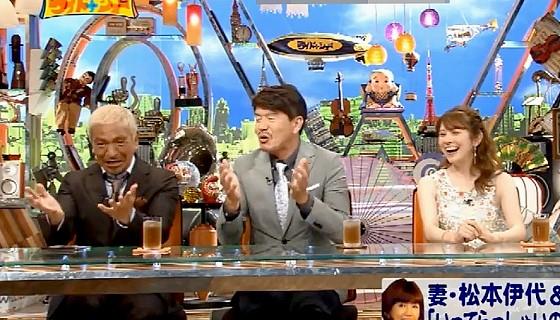 ワイドナショー画像 ウーマン村本の「今日もキスして来た?」の問いにヒロミ「当然じゃないか」 2016年7月31日
