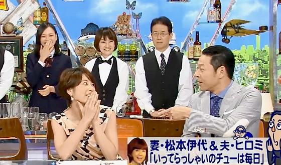 ワイドナショー画像 行って来ますのチューに「いやちょっと」と引き気味の秋元優里アナ 2016年7月31日