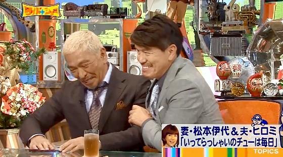 ワイドナショー画像 夫婦生活を聞かれ照れる松本にヒロミが「もう松ちゃんをいじらないで」 2016年7月31日