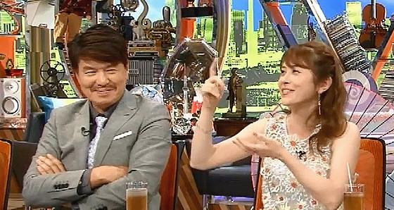 ワイドナショー画像 ポケモン世代の宮澤エマは懐かしさからポケモンGOを始めるが今はレベル9 2016年7月31日