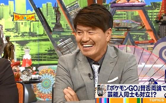 ワイドナショー画像 ヒロミ「中居正広にポケモンGOを勧められたが中居はガラケー」 2016年7月31日
