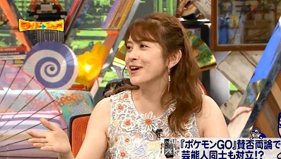 ワイドナショー画像 宮澤エマがポケモンGOが世界的ブームになっていることに驚嘆 2016年7月31日