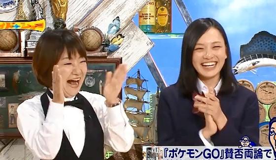 ワイドナショー画像 松本人志のポケモンGOのボケに大喜びの長谷川まさ子とワイドナ現役高校生の北村優衣 2016年7月31日