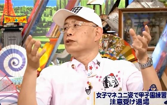 ワイドナショー画像 大川興業総裁 大川豊「ユニフォーム姿の女子マネージャーに対して目をつぶっても良かった」 2016年8月7日