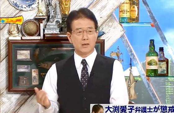 ワイドナショー画像 犬塚浩弁護士が法テラスの制度を解説 2016年8月7日