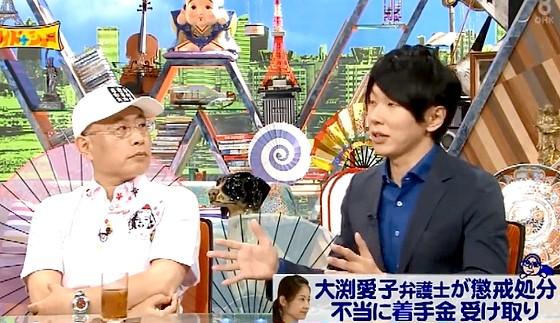 ワイドナショー画像 古市憲寿「大渕愛子弁護士が弁護士費用の返還に応じなかったのはまずい」 2016年8月7日