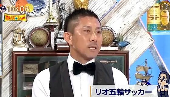 ワイドナショー画像 前園真聖「コンディションの悪いナイジェリアに負けた日本代表は不甲斐ない」 2016年8月7日