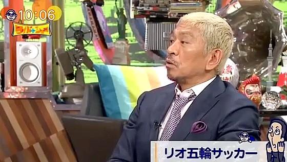 ワイドナショー画像 松本人志「遅れてきた相手に武蔵が負けるなんて最悪」 2016年8月7日