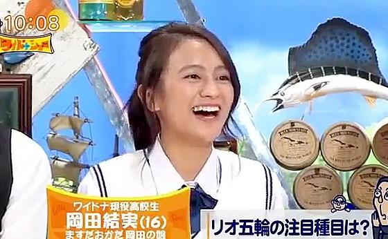 ワイドナショー画像 ワイドナ現役高校生の岡田結実が興味のないオリンピックのことを聞かれ「見ようと思います」と苦しまぎれ。 2016年8月7日