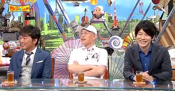 ワイドナショー画像 スピードワゴン小沢一敬 大川興業総裁大川豊 古市憲寿 2016年8月7日