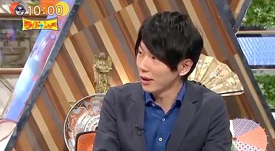 ワイドナショー画像 古市憲寿「党首討論で小沢一郎に叱られた影響はない」 2016年8月7日