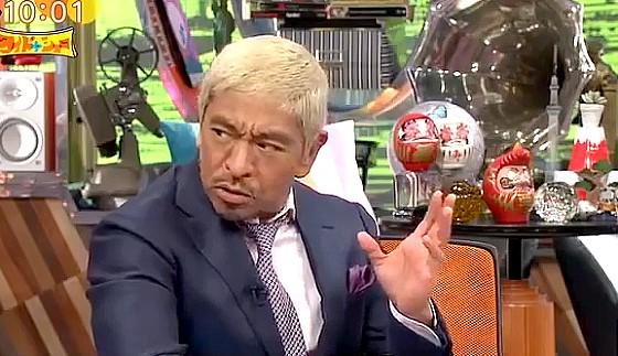 ワイドナショー画像 松本人志「古市憲寿を擁護したつもりはない」 2016年8月7日