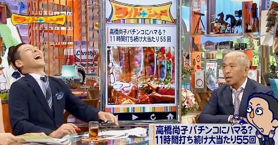 ワイドナショー画像 高橋尚子が11時間パチンコという記事に松本人志が「それを張ってた記者もすごい」 2016年8月7日