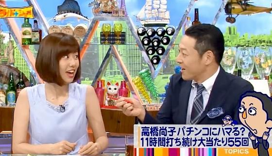 ワイドナショー画像 東野幸治「11時間パチンコ打てます?」山崎夕貴アナ「やったことない」 2016年8月7日