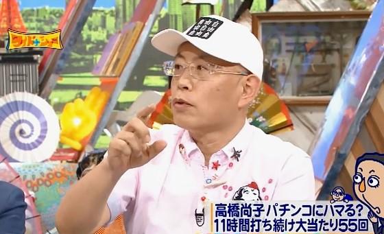 ワイドナショー画像 大川総裁が江頭2:50を代弁「高橋尚子の55回大当たりはすごい」 2016年8月7日