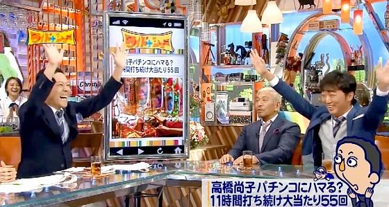 ワイドナショー画像 高橋尚子がパチンコで大当たり連続「CR Qちゃん」もできるのでは 2016年8月7日