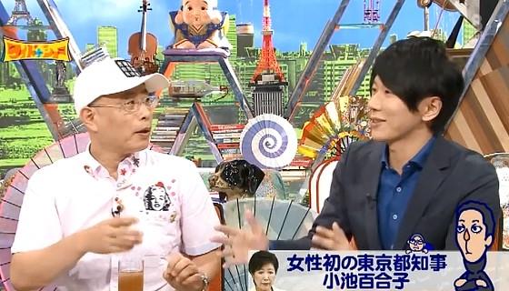 ワイドナショー画像 古市憲寿「小池百合子さんは対立構造を作るのが上手い」 2016年8月7日