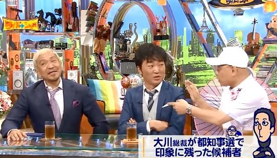 ワイドナショー画像 大川総裁「都知事選の政見放送で音声カットされた後藤輝樹は松本人志のファン」 2016年8月7日