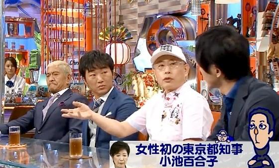 ワイドナショー画像 政策の不透明な小池百合子の代わりに大川総裁が幼保一元化の問題を語ったら演説会場で取り囲まれて盛り上がった 2016年8月7日