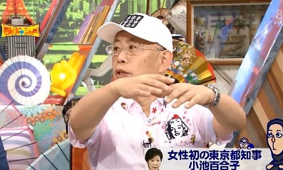ワイドナショー画像 大川総裁「都連に一言の挨拶もなしで立候補した小池百合子には都連もカチンと来るはず」 2016年8月7日