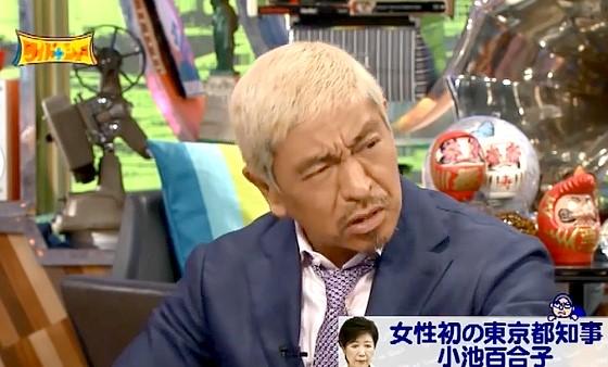 ワイドナショー画像 松本人志「政治家はどんどん悪い顔になっていく。もっと子供っぽくなってほしい」 2016年8月7日