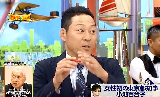 ワイドナショー画像 東野幸治「小池百合子と会い1本取られたと発言した安倍総理はうまい」 2016年8月7日