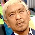 ワイドナショー画像 松本人志「小倉優子の夫と不倫したうまこりんはうまこ星に帰るしかない」 2016年8月7日