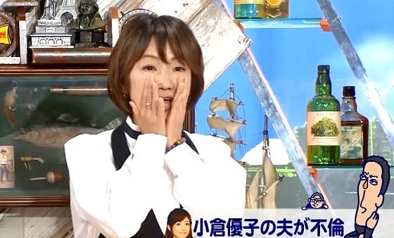 ワイドナショー画像 小倉優子の夫の不倫について「うれしそう」と東野幸治に指摘され思わず顔を覆う長谷川まさ子 2016年8月7日