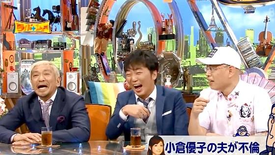 ワイドナショー画像 大川興業総裁 大川豊「浮気もいとわないのが芸人だが実際は全くない」 2016年8月7日