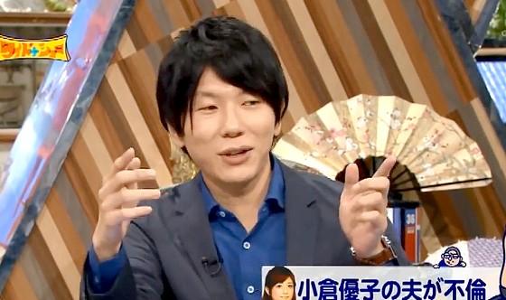 ワイドナショー画像 古市憲寿「小倉優子の夫の不倫は無名同士のニュースでどうでもいいのを無理して盛り上げてる」 2016年8月7日