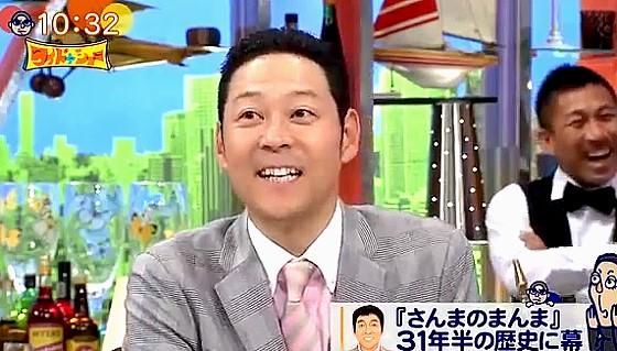 ワイドナショー画像 「浜田は金の亡者」と言う松本人志にツッコむ東野幸治 2016年8月21日