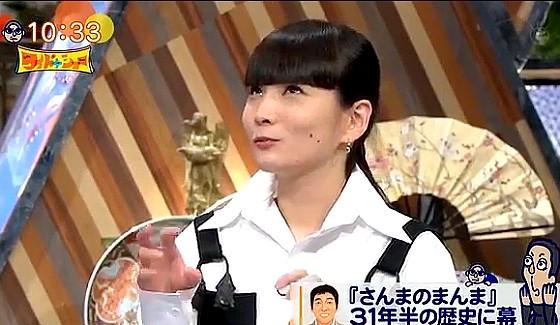 ワイドナショー画像 秋元梢「さんまのまんまに出演したかった」 2016年8月21日