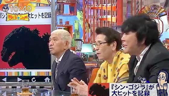 ワイドナショー画像 東野幸治と松本人志がシン・ゴジラを絶賛 2016年8月21日