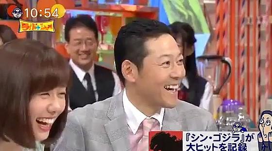 ワイドナショー画像 「ゴジラなんて存在しない」と半笑いの前園真聖に東野と山崎夕貴アナが突っ込む 2016年8月21日