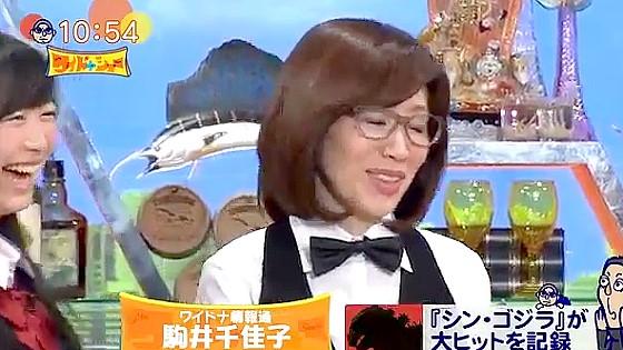 ワイドナショー画像 SMAP解散で落ち込む駒井千佳子に東野幸治「もう戻ってください」松本人志「暗いねんもう」 2016年8月21日