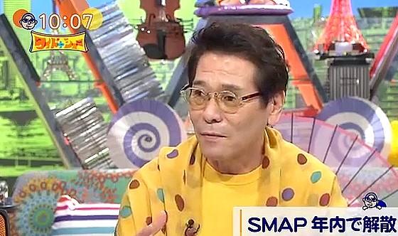 ワイドナショー画像 SMAP解散報道が過熱していることにピーコ「残りの期間が辛くなる」 2016年8月21日