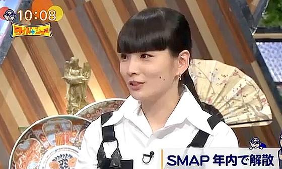 ワイドナショー画像 秋元梢がSMAP解散のニュースと自身の父親の逝去を重ねあせてコメント 2016年8月21日