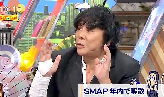 ワイドナショー画像 大仁田厚がSMAP解散について「人の考え方は変わるのでいずれ再結成という可能性もある」 2016年8月21日