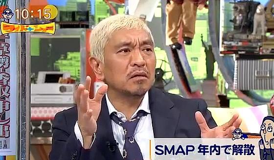 ワイドナショー画像 松本人志「SMAP解散がリオ五輪とかぶったことで中居くんはやりにくくなった」 2016年8月21日