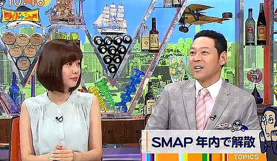 ワイドナショー画像 山崎夕貴アナ 東野幸治「間近だった中居正広さんのワイドナショー出演が解散発表で遠のいた」 2016年8月21日
