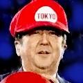 ワイドナショー画像 リオオリンピックの閉会式でサプライズ登場を見せた安倍マリオだったが演出的に問題ありと指摘される 2016年8月28日
