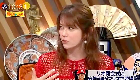 ワイドナショー画像 今回はオリンピックを見たという宮澤エマの言い訳っぽい言い方に東野幸治が「辛そうな感じ」 2016年8月28日