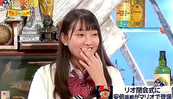ワイドナショー画像 オリンピックは忙しくて見なかったという女子高生の青木珠菜は「柔道で投げられてみたい」 2016年8月28日