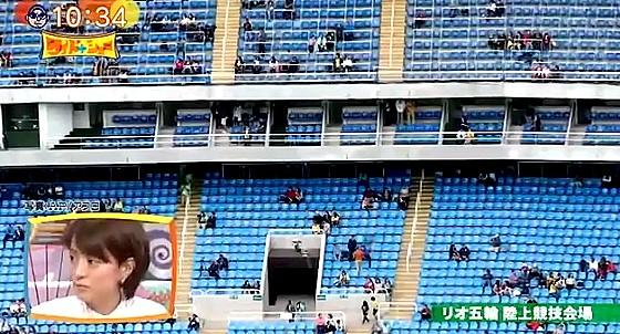 ワイドナショー画像 空席の目立つリオ五輪の会場の様子 2016年8月28日