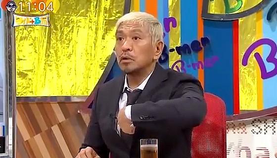 ワイドナショー画像 青木珠菜が「左利きが好き」と言われ自分が左利きだと言う松本人志 2016年8月28日