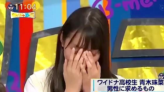 ワイドナショー画像 青木珠菜が好きなサッカー部の男子が左利きかと聞かれバレバレのリアクション 2016年8月28日