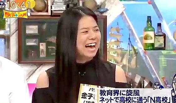 ワイドナショー画像 パリ在住の18歳金子ひかるは日本語にあまり慣れてない 2016年8月28日
