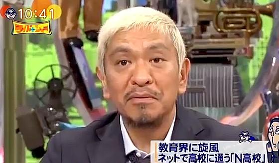 ワイドナショー画像 アイドル好きの高3花見剛くんは乃木坂46の生田絵梨花推し 2016年8月28日